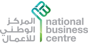National Business Centre (NBC)